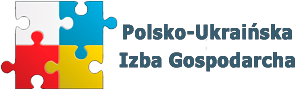 Логотип польско-украинской хозяйственной палаты